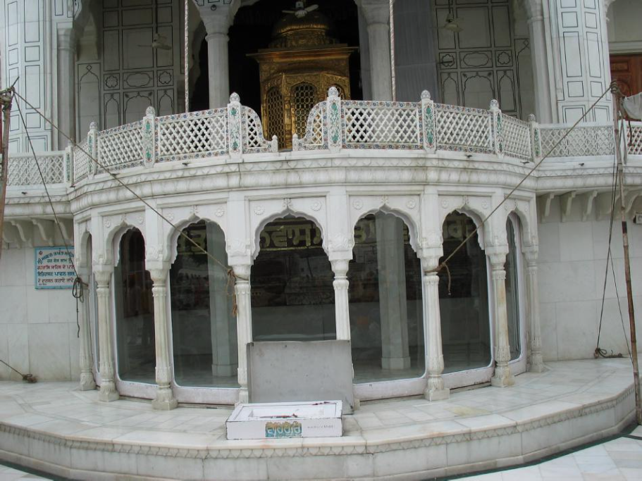 The Akal Takhat
