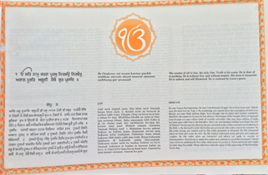 Gurū Granth for global Sikhs (1993)