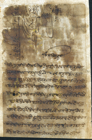 Gurū Gobind Singh's letter thanking Dīp Cand, his cousin based at Kabul, for arranging to send canons to Anandpur.